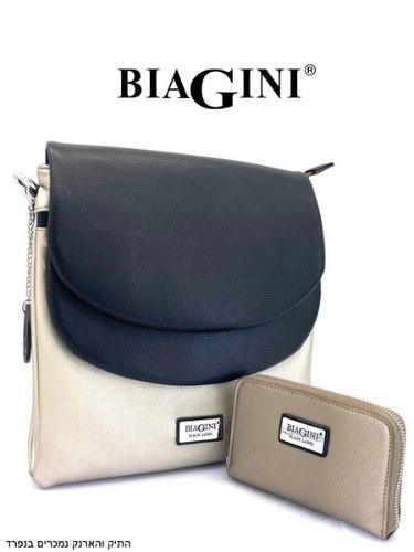 תיק אופנה BIAGINI לפייט ברונזה