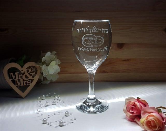 כוס חופה עם חריטת טבעות