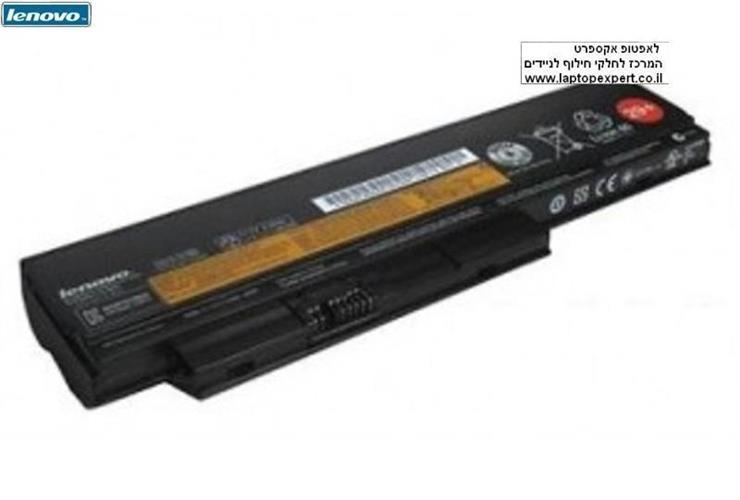 סוללה מקורית!! של יצרן 420 ₪ לנובו Lenovo X220 6 Cell Laptop Battery 42T4865 , 42T4866
