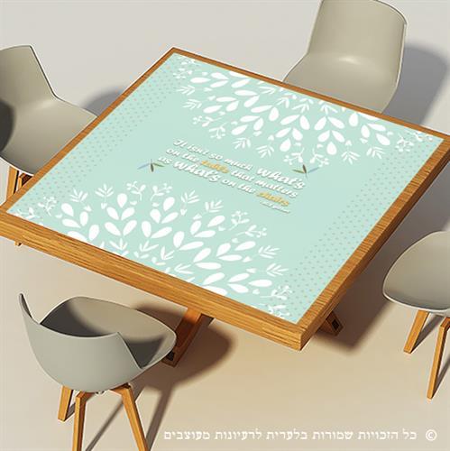מפת שולחן פיויסי דקורטיבית- עלי טורכיז מרובעת