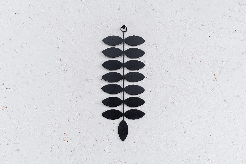 עלה מתכת L - שחור (שפיץ הצידה)