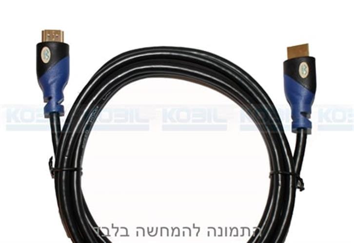 כבל HDMI זכר ל HDMI זכר באורך 2 מטר