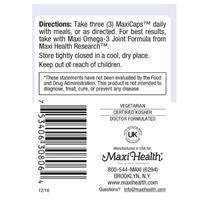 -- גלוקוזמין עם MSM -- מכיל 60 קפסולות, Maxi Health