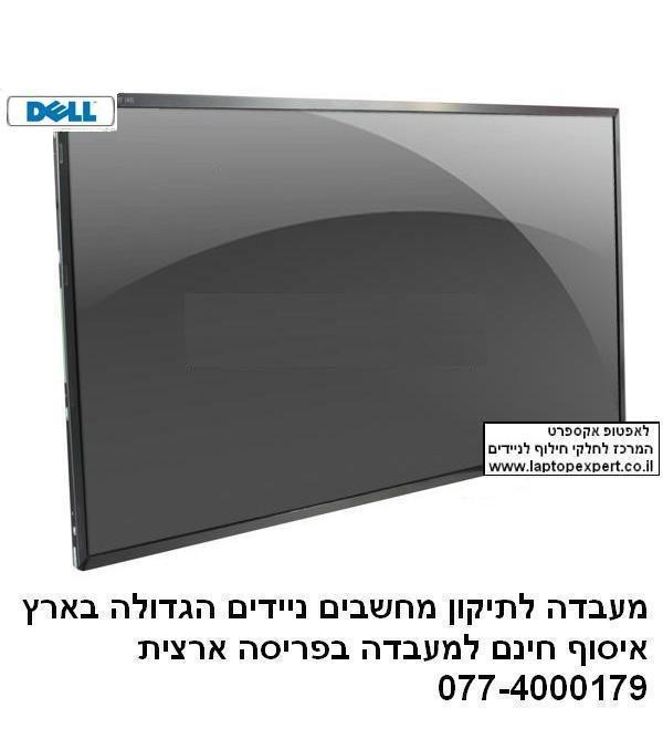 מסך להחלפה במחשב נייד N156B6-L0B Rev.C1 C2 C3 New 15.6 HD 1366x768 Glossy LED LCD Replacement Screen