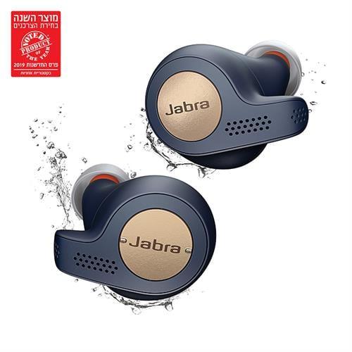 אוזניות True Wireless ללא חוטים לספורט Jabra Elite Active 65t