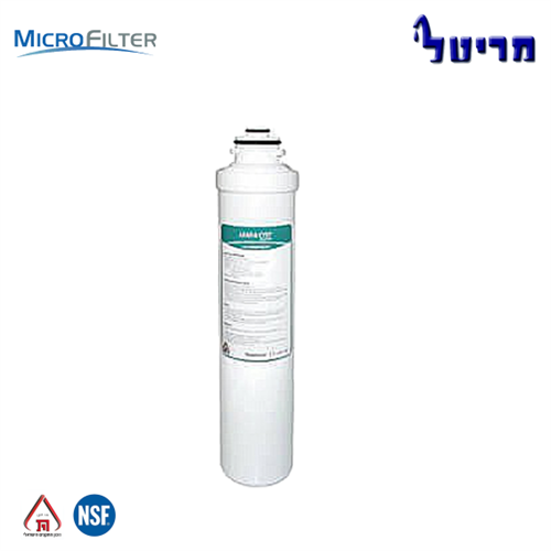 M9 - מסנן החלפה ירוק - Microfilter