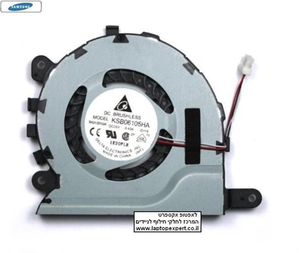 מאוורר להחלפה במחשב נייד סמסונג Samsung NP350 NP350U2A 12.5 Inch Screen Laptop Fan