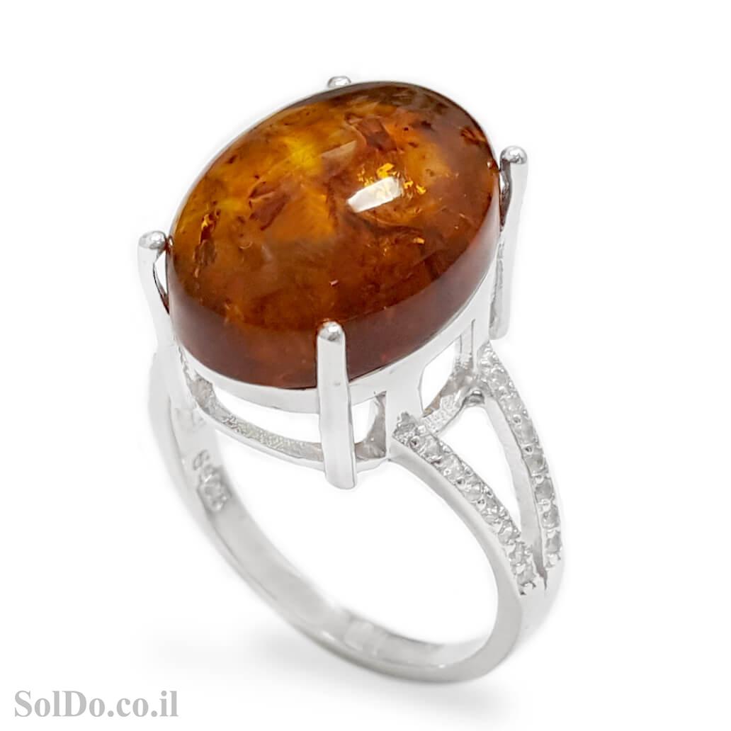 טבעת מכסף בשילוב ענבר צבע קוניאק ואבני זרקון RG8836   תכשיטי כסף 925