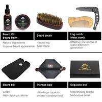 ערכת 7 מוצרים מהודרת לטיפוח זקן מרשים