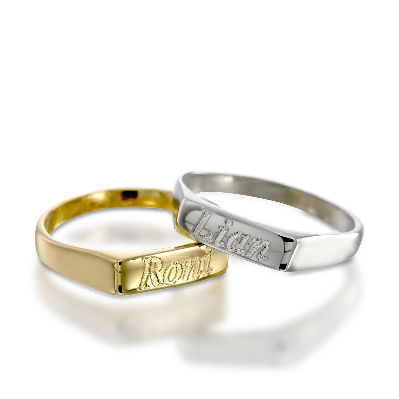 טבעת חותם מלבן עם חריטה
