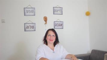 אקסס בארס או רייקי - תינה הרוניאן כהן