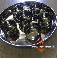 מגש טאלי נירוסטה עם קעריות -  Thali plate with bowls