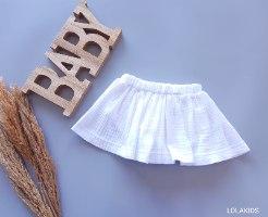 חליפת חצאית מידה 12-18 אחרונה