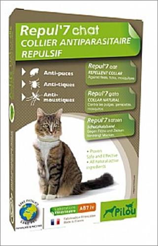 AB7 קולר פרעושים וקרציות לחתולים בוגרים