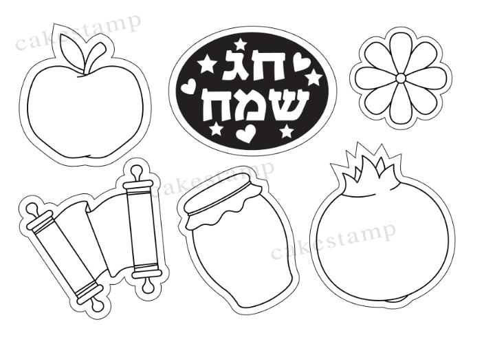 תבנית סט ראש השנה לקישוט עוגות |  ראש השנה ליצירה בצימקאו דבש פרח רימון תפוח חדש מאתי דבש