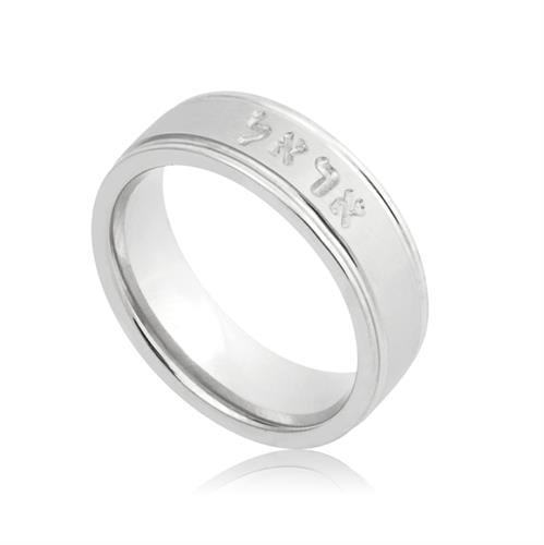 טבעת עמית