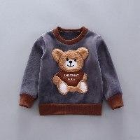 3ב-1 חליפת דוב