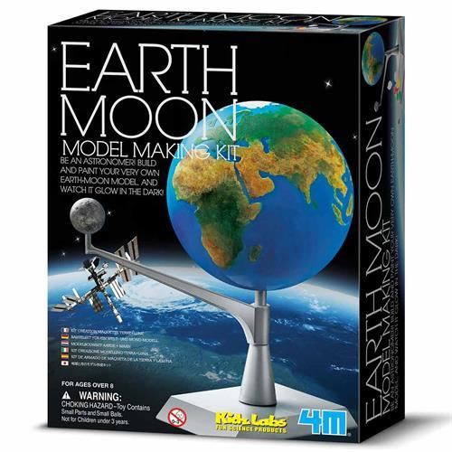 ערכת יצירה מודל כדור הארץ והירח