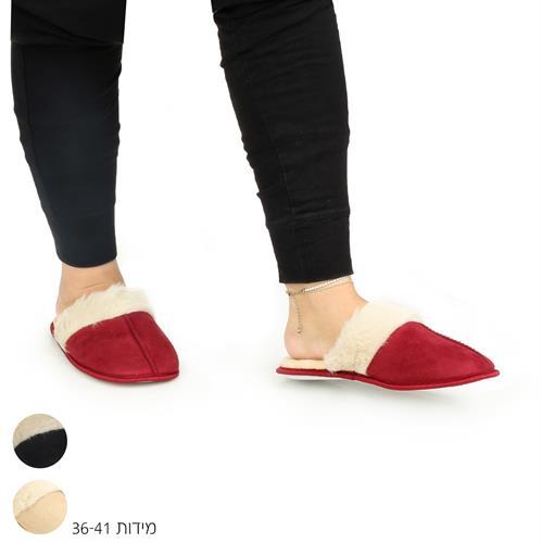 נעלי בית זמש פרווה