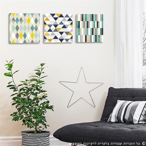 שלישיית מדבקות לקיר עץ גאומטרי | מדבקות קיר | מדבקות קיר לסלון | מדבקות קיר מעוצבות | מדבקות ויניל