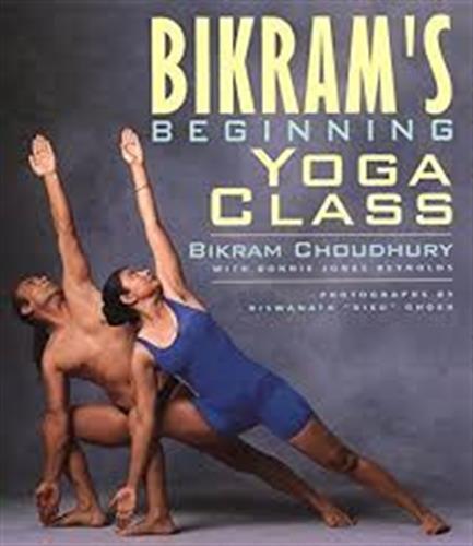Bikram's Beginning Yoga Class - (לא במצב חדש)