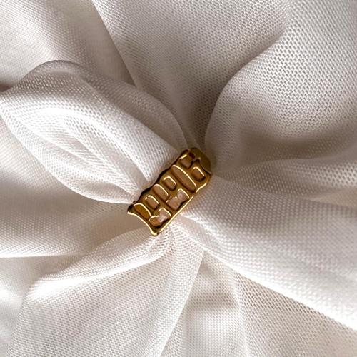 טבעת שנתון