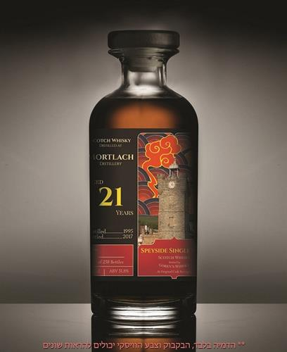 מורטלאך 21 שנה גורנ'ס וויסקי | Mortlach 21 y.o Goren's Whisky