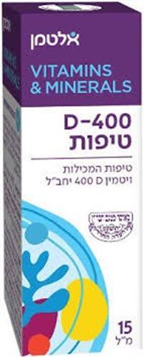 אלטמן D-400 טיפות בטעם תפוז 15 מל