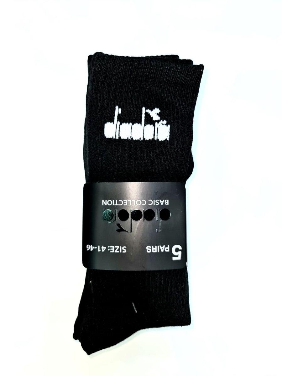 מבצע סט 15 גרבי ספורט איכותיות גברים \נשים מבית DIADORA המעניקות ריפוד ואוורור מקסימלי רק ב-₪79.90!