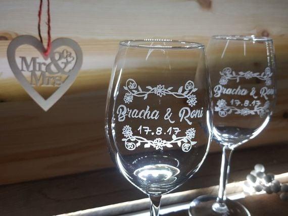 כוס חופה בשפה הרוסית