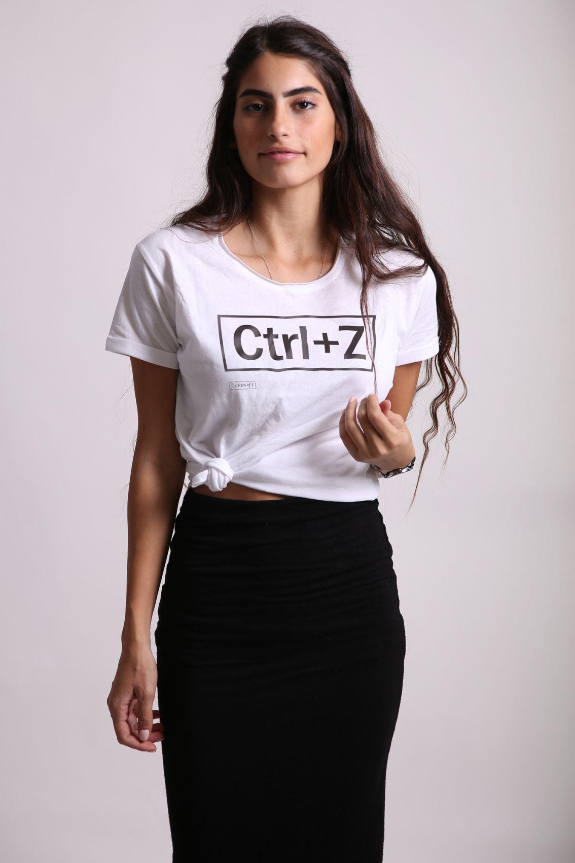 CTRL+Z - Tshirt