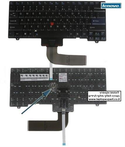 מקלדת למחשב נייד לנובו Lenovo ThinkPad SL300 / SL400 / SL500 Laptop Keyboard 42T3836 / 42T3869 / 42T3886