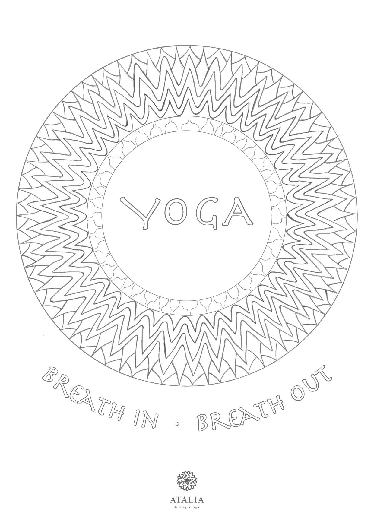 דפי מנדלות לצביעה - YOGA - BREATH IN * BREATH OUT