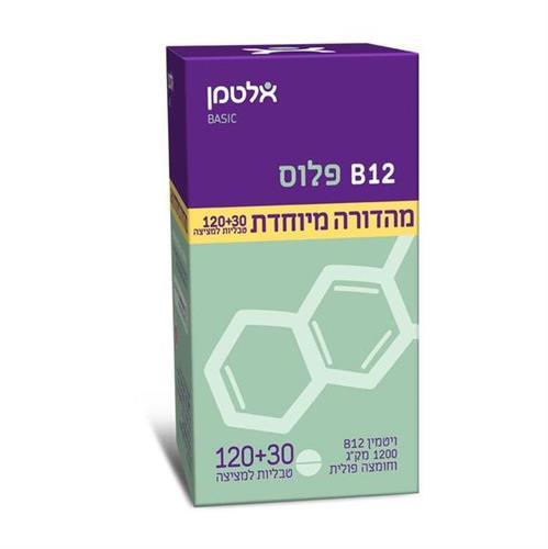 ויטמין B12 פלוס 150 טבליות