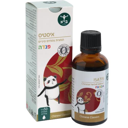 "Isatis Panda-  איסטיס פנדה, 50 מ""ל תמצית צמחים מבושלת, ברא"