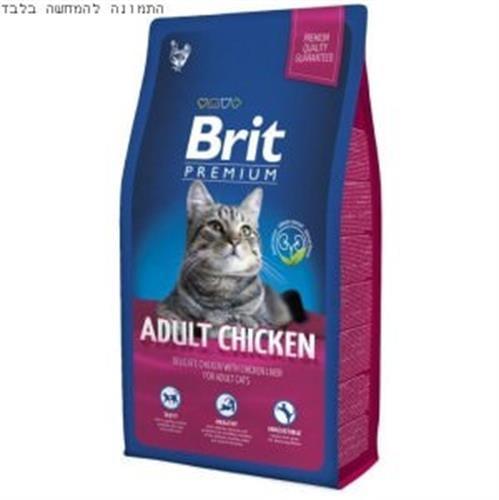 """מזון לחתול  בריט פרימיום עוף 8 ק""""ג"""