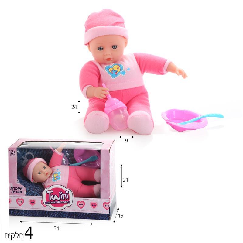 בובת תינוק מדברת עם אביזרים בקופסא
