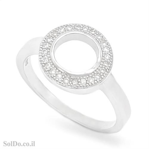 טבעת מכסף משובצת אבני זרקון  RG6146 | תכשיטי כסף | טבעות כסף