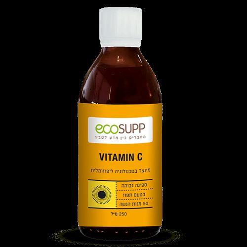 """-- ויטמין C ליפוזומלי בספיגה גבוהה -- אקוסאפ ן  250 מ""""ל"""