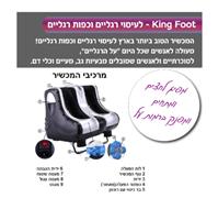 מכשיר עיסוי לרגליים כפות רגליים ושוקיים,בריאות,בריאות,בריאות