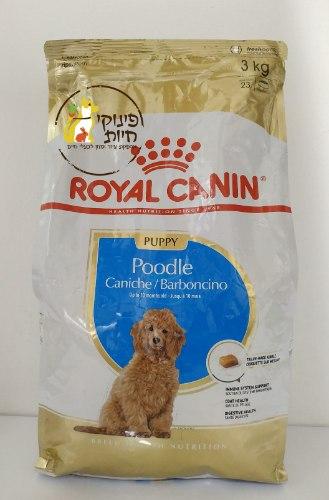 """מזון לגורי פודל 3 ק""""ג ROYAL CANIN"""