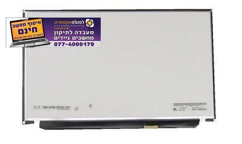 """מסך לנייד לנובו Lenovo 12.5"""" B125HAN02.2 FHD / LP125WF2-SPB2 SPB1 FULL HD 1080P"""