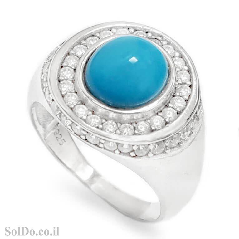 טבעת מכסף משובצת אבן טורקיז וזרקונים RG6091 | תכשיטי כסף 925 | טבעות כסף