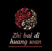 טינקטורה ZHI BAI DI HUANG WAN