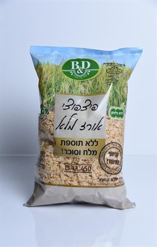 פצפוצי אורז מלא
