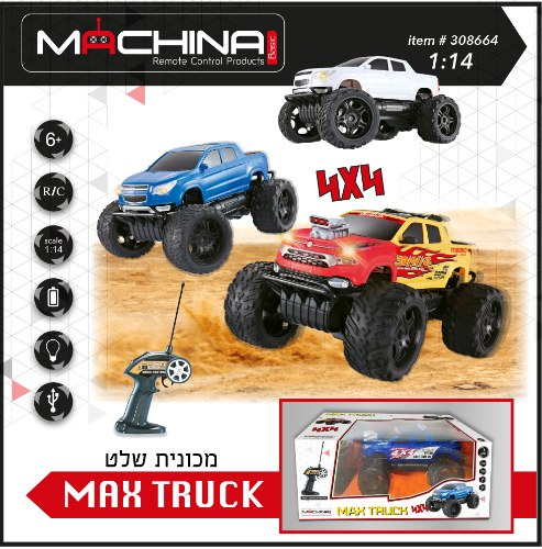 מכונית שלט MAX TRUCK