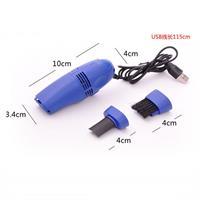 מיני שואב אבק USB