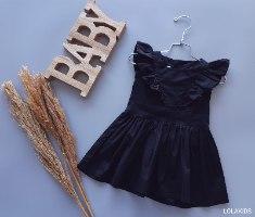שמלה דגם 8320