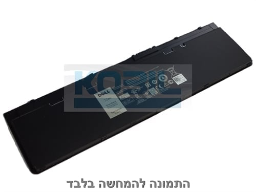 סוללה מקורית למחשב נייד DEll Latitude E7450