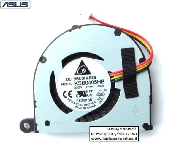מאוורר להחלפה במחשב נייד אסוס Asus EPC 1015 1015T / 1015B / 1015PE Cpu Fan